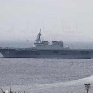 護衛艦「いせ」、横須賀入港