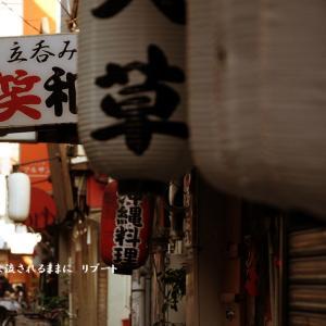"""""""シルキーピックス シネフィルム""""で仕上げた大阪ミナミの街並み"""