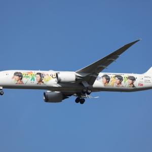 """3月下旬その2⑬(JALのB787-9""""ARASHI Hawaii Jet"""")"""