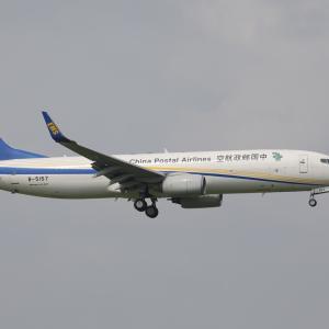6月その2⑪(中国郵政航空のB737-800BCF)