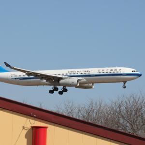 2月初旬その1⑧(中国南方航空のA330-300)
