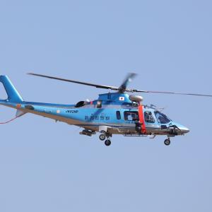 2月初旬その1⑨(新潟県警察のAgusta A109)