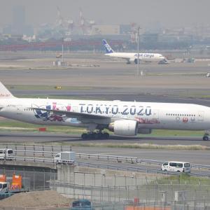 """5月下旬①(JALのB777-200""""みんなのJAL2020ジェット"""")"""