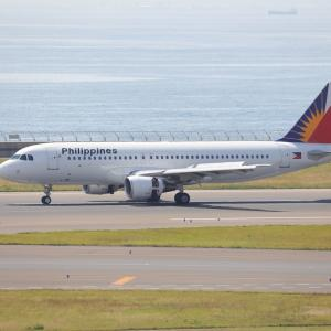 6月初旬その1⑩(フィリピン航空のA320-200)