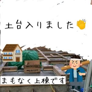 【マイホーム建築記録】基礎工事:完了?土台のっちゃった?