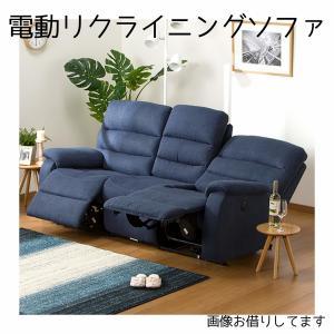 【マイホーム後悔ポイント】ソファ買いました!!