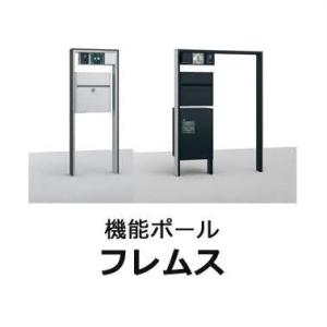 【エクステリア】外構計画スタート!