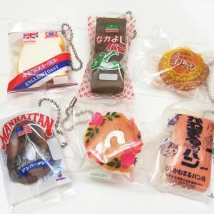 昭和レトロなパッケージがかわいい♬地元パン手帖 ミニミニスクイーズ