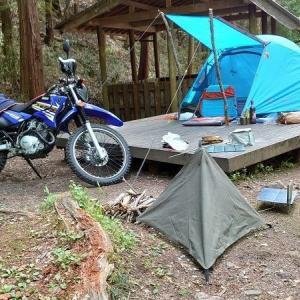 XTZ125で行くお座敷スタイルなミニマムキャンプ