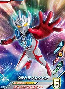ネタバレ感想【ウルトラマンタイガ】第23話 激突! ウルトラビッグマッチ!
