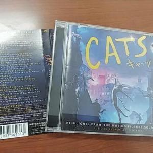推し猫と曲を紹介!!映画【キャッツ】吹き替え感想&サントラ買いましたレビュー!