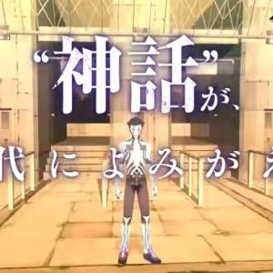 【真・女神転生III ノクターン】リマスター版発売記念!【メガテン3】が神ゲーたる所以をマニアクスに挙げてみた!!