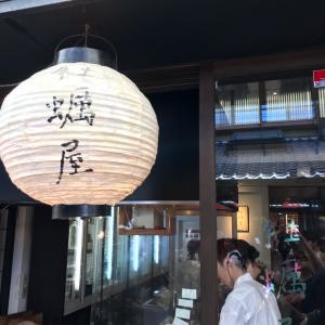 宮島でランチ 牡蠣屋