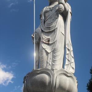 「三十番札所 善楽寺」【高知県高知市一の宮2501】