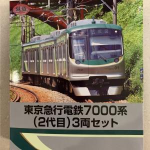 鉄道コレクション 東急新7000系
