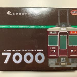 鉄道コレクション 阪急7000系 リニューアル車