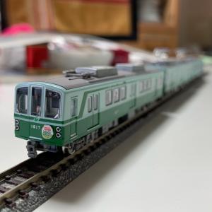 鉄道コレクション 神戸市営地下鉄西神・山手線 1000形