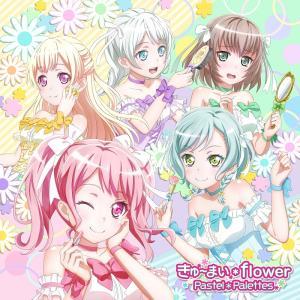 これオススメ曲(*μ_μ)♪きゅ~まい * flower/Pastel Palettes