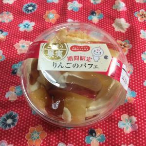 DAY7✨六日目✨スイーツ手帳vol.39✨Domremyごちそう果実りんごのパフェ食べてみた