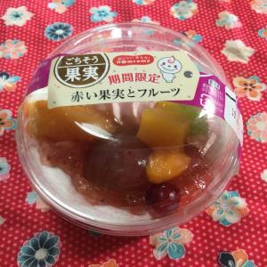 DAY7✨三日目✨Domremy ごちそう果実 期間限定 赤い果実とフルーツ 食べてみたw