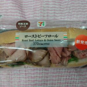 DAY7✨七日目✨セブンイレブン ローストビーフロール 食べてみたw