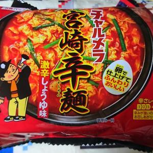 DAY7✨三日目✨明星 チャルメラ 宮崎辛麺 激辛しょうゆ味 食べてみたw