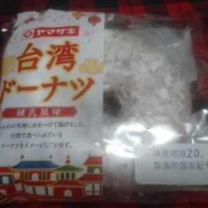 DAY7✨三日目✨スイーツ手帳vol.54ヤマザキ台湾ドーナツ練乳風味&ミルクティー風味...