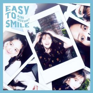 これオススメ曲(*μ_μ)Easy To Smile/鈴木愛理