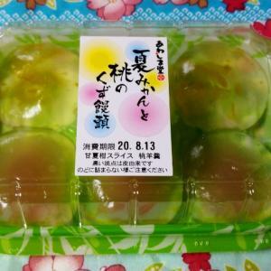 DAY7✨六日目✨あわしま堂 夏みかん と 桃のくず饅頭 食べてみたw