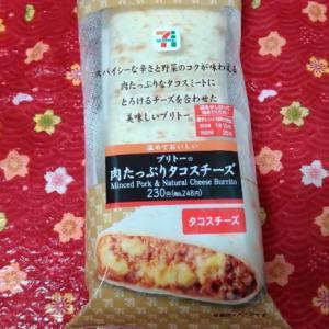 DAY7✨五日目✨セブンイレブンブリトー肉たっぷりとタコスチーズ&2種チーズのマルゲリータ...