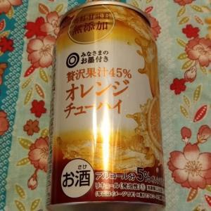 DAY7✨二日目✨SEIYU みなさまのお墨付き 贅沢果汁45%オレンジチューハイ 飲んでみたw