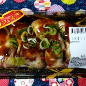 DAY7✨七日目✨万台 九州産 豚トロにぎり 鮨 食べてみたw