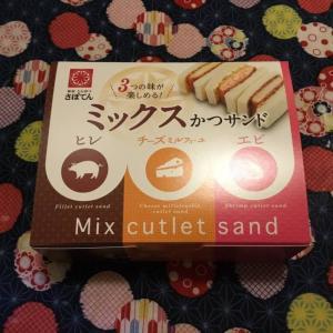 DAY7✨一日目✨新宿とんかつ さぼてん3つの味が楽しめる ミックスかつサンド 食べてみたw