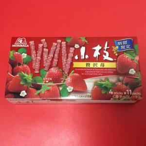 DAY7✨六日目✨MORINAGA 小枝 贅沢苺 食べてみたw