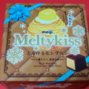 DAY7✨七日目✨meiji Melty Kiss とろける モンブラン 食べてみたw