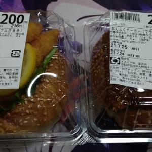 DAY7✨六日目✨阪急ベーカリー香房 まんぷくバーガーフライドチキン&ダブル白身魚 食べてみたw