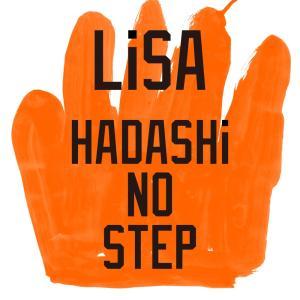 オススメ曲(*μ_μ)HADASHi NO STEP/LiSA
