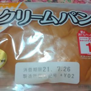 DAY7✨三日目✨ヤマザキ クリームパン & ジャムパン 食べてみたw