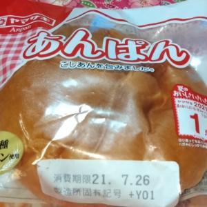DAY7✨三日目✨ヤマザキ あんぱん & つぶあんパン & 白あんぱん 食べてみたw