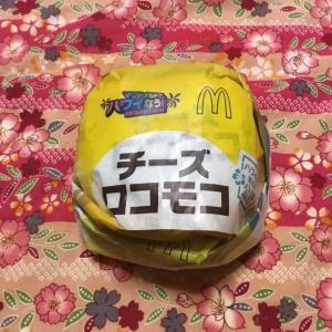 DAY7✨五日目✨マクドナルド ハワイなう! チーズロコモコ 食べてみたw