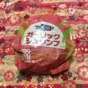 DAY7✨六日目✨マクドナルド ハワイなう! ガーリック シュリンプ 食べてみたw