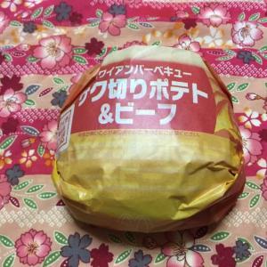 DAY7✨七日目✨マクドナルドハワイなう!ハワイアンバーベキューザク切りポテト&ビーフ食べてみた