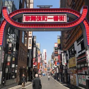 アパホテル in ジャパン 1泊2500円 1ヶ月借りても75000円 デリ適。