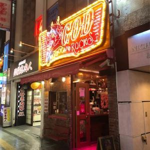 続・漢の修行 in ススキノ 準備 2020 9月
