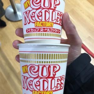 日清カップヌードルをオーダーメイド 味の組み合わせは無限大 カップヌードルミュージアム in 大阪池田