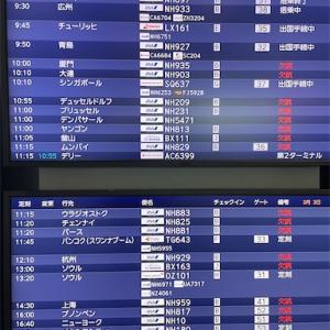 ピーチエアで成田から福岡へ 九州旅行2021.3月 1日目-1