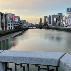 中洲でライト系2980円。 九州福岡旅行2021.3月 1日目-2