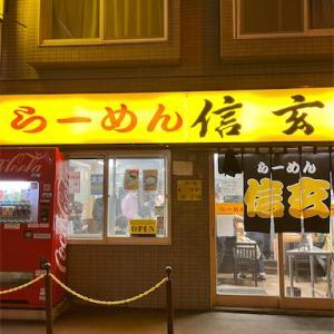 2021年3月の福岡旅行に続いて 鹿児島・熊本へ 準備