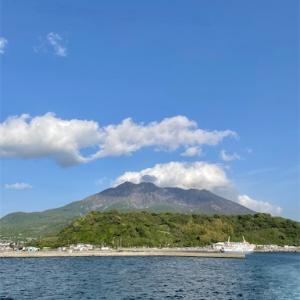鹿児島から桜島フェリー