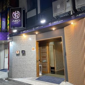 熊本流ではないけれど。高級(多分)お風呂ネオ皇帝別館 in 熊本